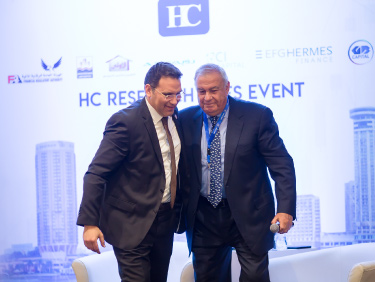 HC organizes first non-banking financial services event
